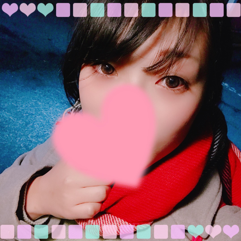 「さむさむっ」01/14(01/14) 20:29 | ゆみる(18歳未経験娘)の写メ・風俗動画