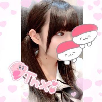 「おはよう!」01/14(01/14) 21:05 | めるの写メ・風俗動画
