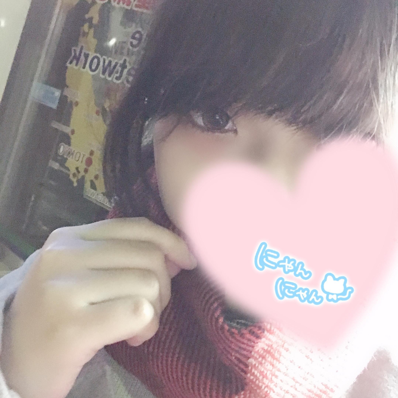 「きゅーけー」01/15(01/15) 02:31 | ゆみる(18歳未経験娘)の写メ・風俗動画