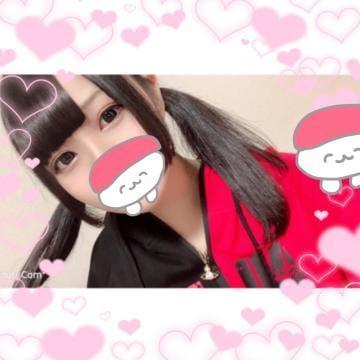 「おれい」01/15(01/15) 03:15 | めるの写メ・風俗動画