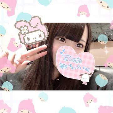 「おやすみ」01/15(01/15) 04:55 | めるの写メ・風俗動画