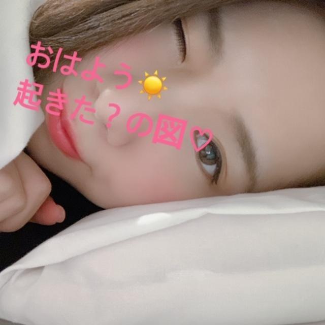 「おはようございます」01/15(01/15) 11:14 | 高山 るなの写メ・風俗動画