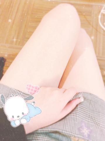 「?ここなです?しゅっきん」01/15(01/15) 13:00 | ここなの写メ・風俗動画