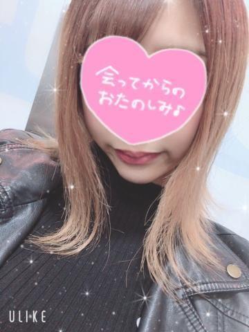 「合言葉?」01/15(01/15) 14:50 | はるひの写メ・風俗動画