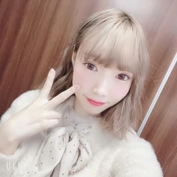 「ただいま?」01/15(01/15) 19:06 | ふわり☆NEWアイドル候補誕生♪の写メ・風俗動画