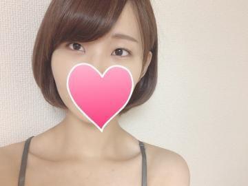 「お礼」01/16(01/16) 00:17 | きいなの写メ・風俗動画