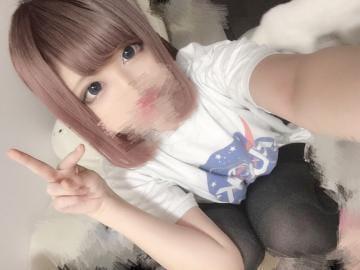 「こんばんわ」01/16(01/16) 00:56 | りなの写メ・風俗動画