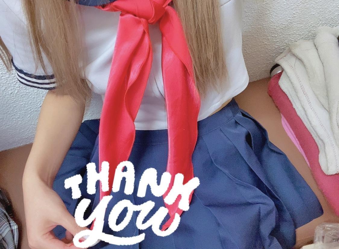 「Thank you」01/16(01/16) 01:06 | 北条の写メ・風俗動画