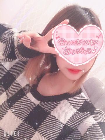 「?ありがとう?」01/16(01/16) 17:21 | はるひの写メ・風俗動画