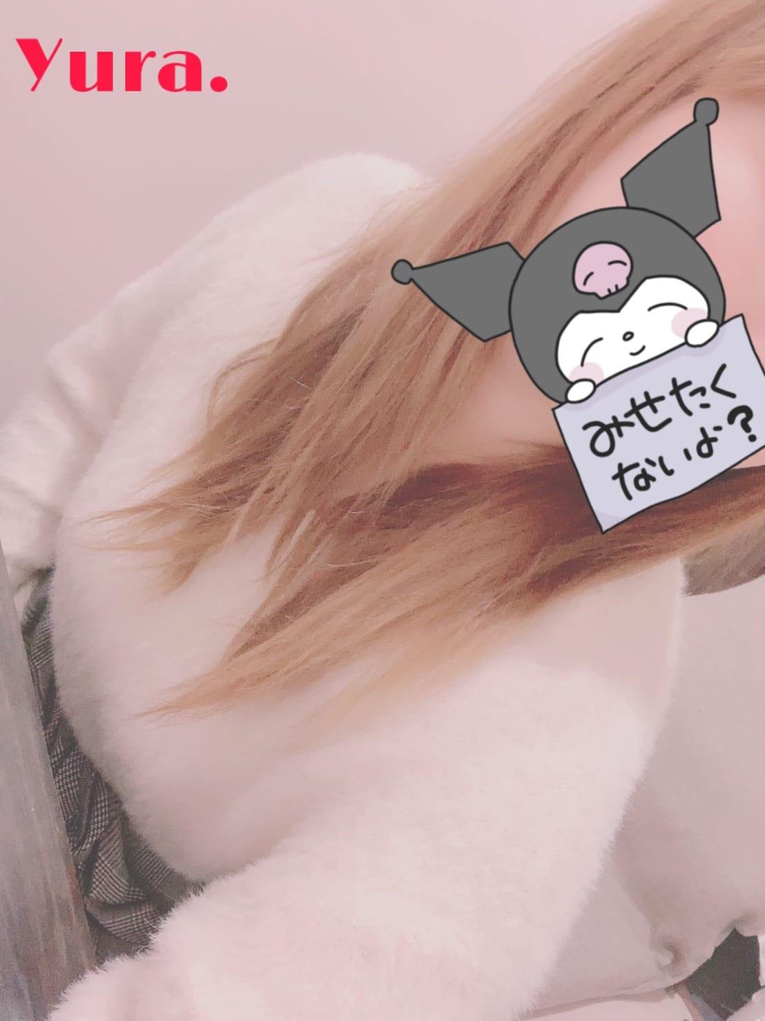 「ゆらです♪」01/16(01/16) 19:22 | ゆらの写メ・風俗動画