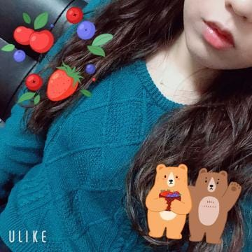 「出勤してます!」01/16(01/16) 20:57 | とわちゃんの写メ・風俗動画