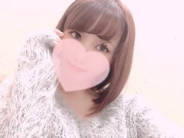 「ありがとう?」01/16(01/16) 23:03 | えりなの写メ・風俗動画