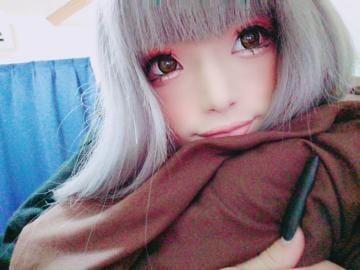「こんばんは?」01/16(01/16) 23:23 | 【NH】なおの写メ・風俗動画