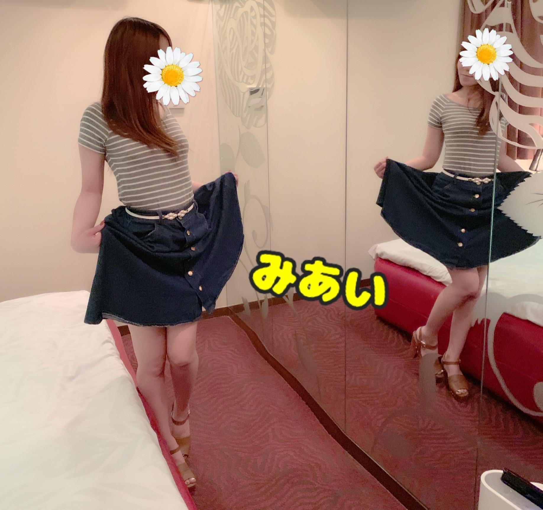 「出勤しますよん♡」01/17(01/17) 07:40   みあいの写メ・風俗動画