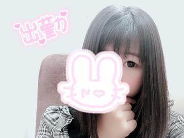 「おはよう」01/17(01/17) 10:54 | さゆの写メ・風俗動画