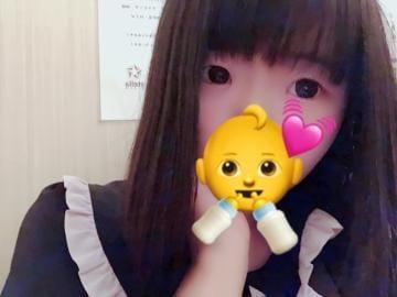 「来ました」01/17(01/17) 15:35 | さゆの写メ・風俗動画