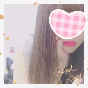 「ご指名待ってますね~!」01/17(01/17) 19:05   くるみの写メ・風俗動画