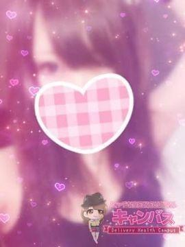 「リバージュに呼んでくれたMくん」01/17(01/17) 22:46   みかこの写メ・風俗動画