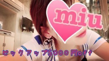 「明日ピックアップ??」01/17(01/17) 23:17 | みうの写メ・風俗動画