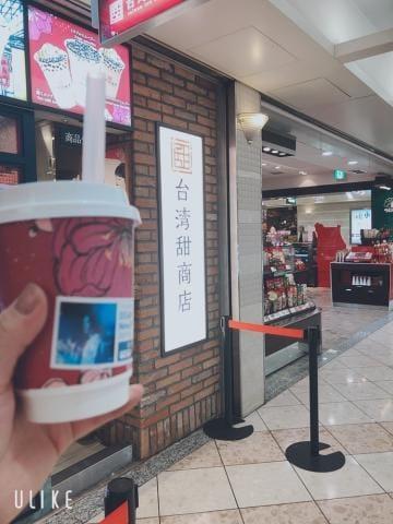 「本日終了??」01/18(01/18) 01:18 | あいかの写メ・風俗動画