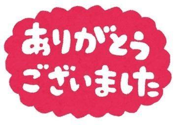 「ラグーナホテルで呼んで下さったお兄様♡」01/18(01/18) 02:11 | カンナの写メ・風俗動画