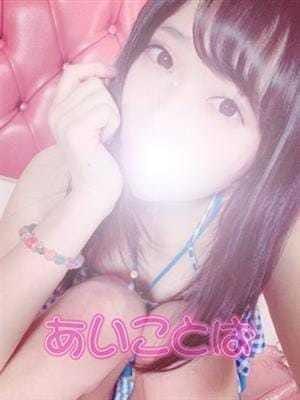 「ありがとう」01/18(01/18) 04:15   れいわの写メ・風俗動画