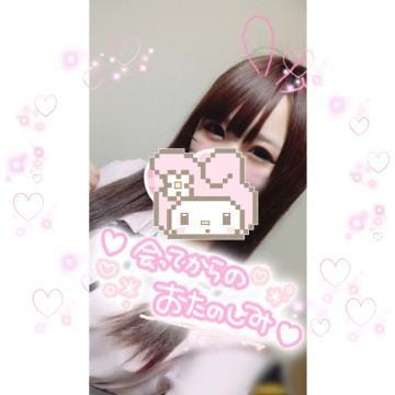 「ありがと!」01/18(01/18) 05:17 | めるの写メ・風俗動画