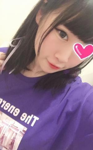 「昨日のお礼?」01/18(01/18) 15:20 | ふみなの写メ・風俗動画