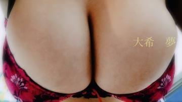 「出勤しました?」01/18(01/18) 18:45   大希 夢の写メ・風俗動画