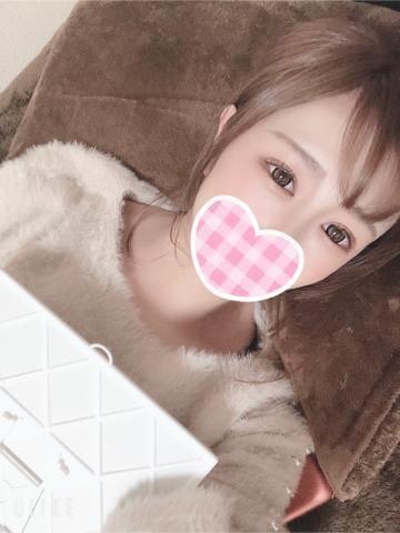 「90分ご予約のお兄さん?」01/18(01/18) 19:47   かえらの写メ・風俗動画