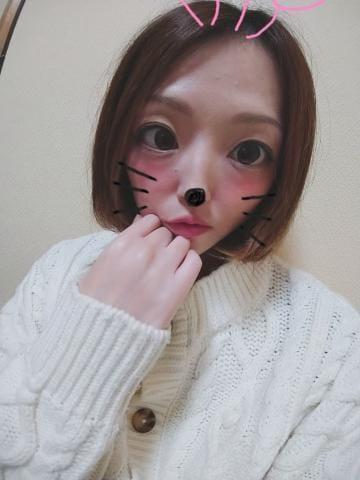 「出勤します☆」01/18(01/18) 20:09   しいなの写メ・風俗動画