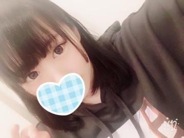 「お礼?」01/18(01/18) 22:35 | ふみなの写メ・風俗動画