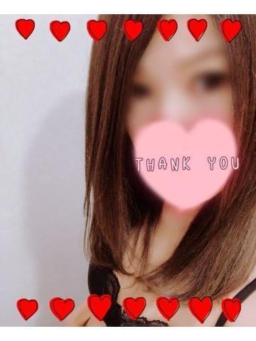 「ありがとうございました?」01/19(01/19) 01:27 | 蒼井 るいの写メ・風俗動画