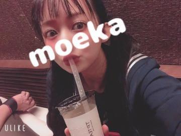 「3Pするよ〜?」01/19(01/19) 14:01   もえかの写メ・風俗動画
