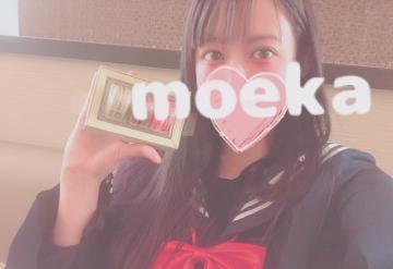 「本日完売?」01/19(01/19) 20:48   もえかの写メ・風俗動画