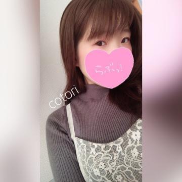 「【22時15分頃〜ホームラン!?】」01/19(01/19) 20:53 | ことりの写メ・風俗動画