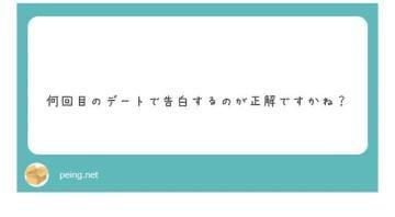 「回答?」01/19(01/19) 21:58   もえかの写メ・風俗動画