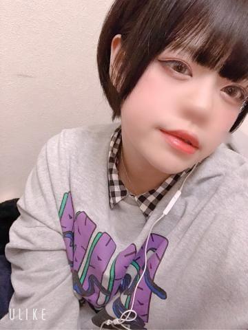 「そいやっ」01/19(01/19) 22:11 | りんの写メ・風俗動画