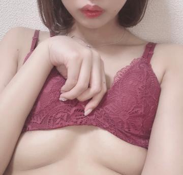 「したちち。」01/19(01/19) 22:20 | かづきの写メ・風俗動画