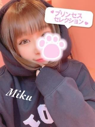 「なかなか…♡♡♡」01/20(01/20) 01:18   みくの写メ・風俗動画