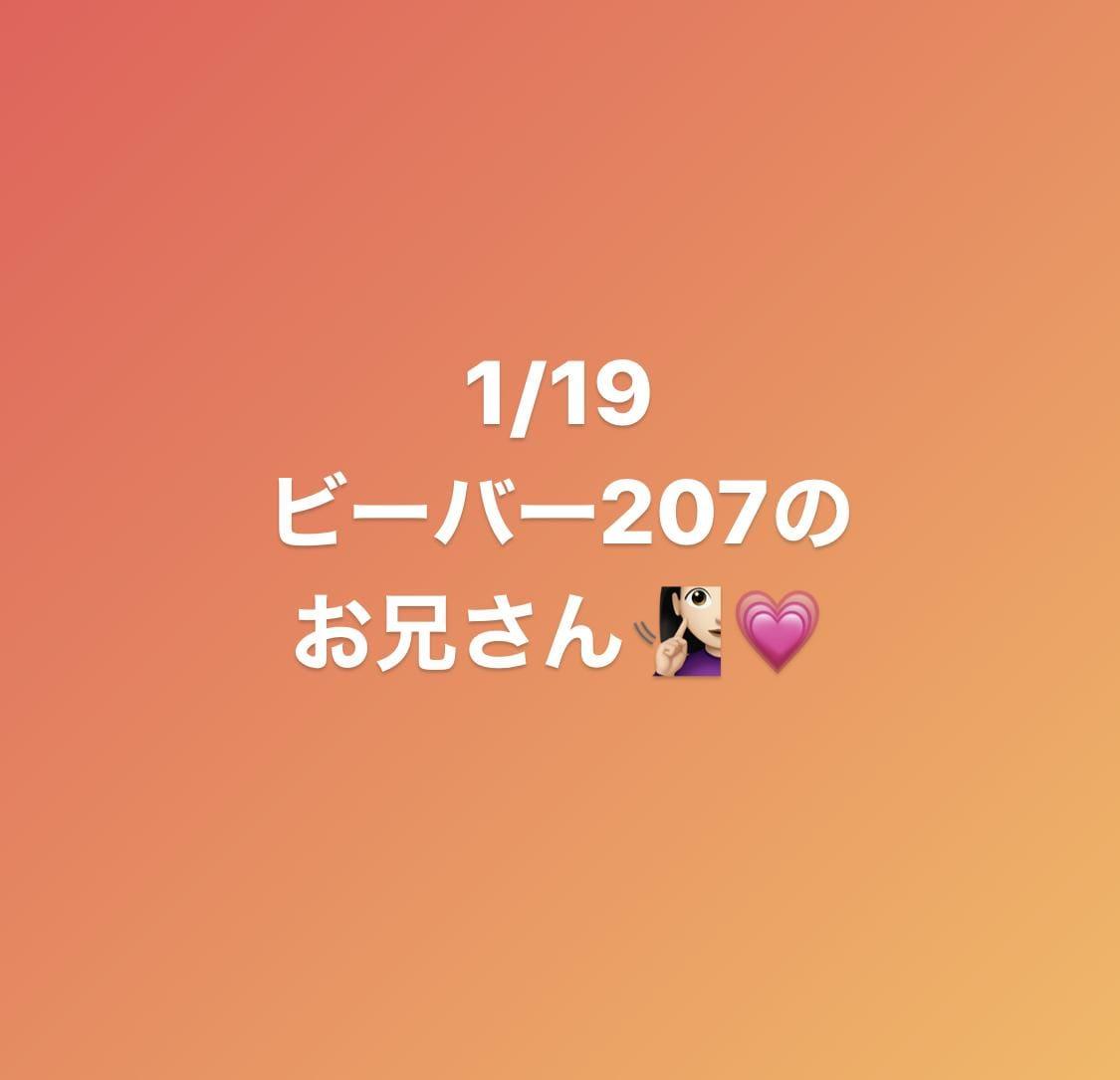 「まひろ:昨日の♀」01/20(01/20) 09:38 | ☆まひろ(20)☆の写メ・風俗動画