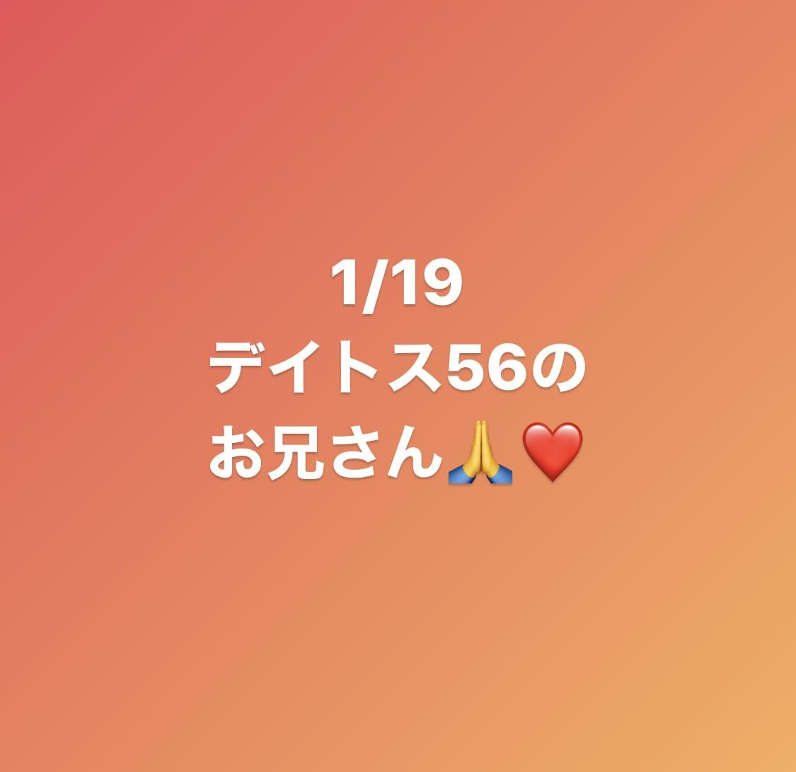 「まひろ:昨日のお礼♀」01/20(01/20) 09:40 | ☆まひろ(20)☆の写メ・風俗動画