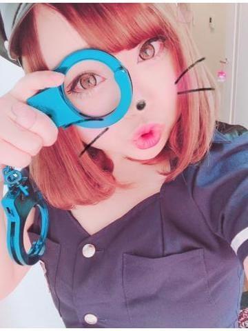 「☆出勤完了ー!☆」01/20(01/20) 12:05 | ひなたの写メ・風俗動画