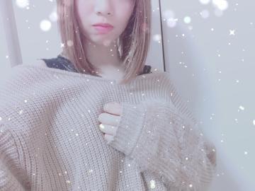 「これから出勤っ??」01/20(01/20) 19:00   川崎ふたばの写メ・風俗動画