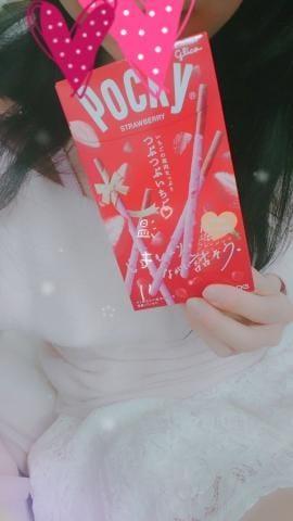 「20日お礼3(^^)」01/21(01/21) 11:36 | のんの写メ・風俗動画