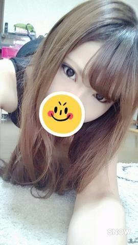 「こんにちわ」08/02(08/02) 11:56 | カリナ(KARINA)の写メ・風俗動画