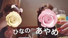 「ひなの。」01/21(01/21) 23:30 | ひなのの写メ・風俗動画