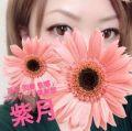紫月|浜松回春性感マッサージ倶楽部