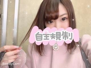 「おわり〜!」01/22(01/22) 03:27 | ひめかの写メ・風俗動画