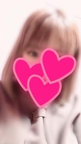 「出勤?」01/22(01/22) 08:00 | あいかの写メ・風俗動画